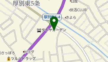 札幌 東 税務署
