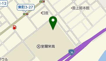 北海道室蘭栄高校の地図画像