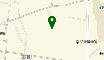 斜里町民公園の地図画像