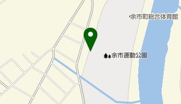 余市運動公園の地図画像