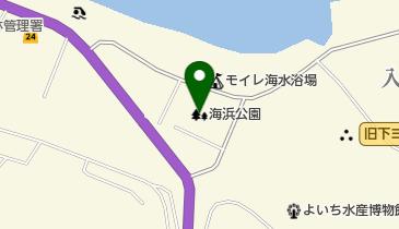 海浜公園の地図画像