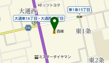 リサイクルマート西條士別店の地図画像