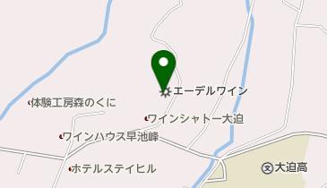 (株)エーデルワイン工場の地図画像