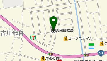 局 大阪 時間 郵便 中央 営業