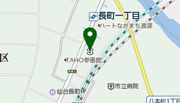 杜の都信用金庫長町支店の地図画像