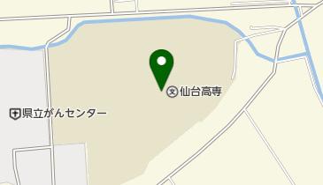 仙台 高専 名取