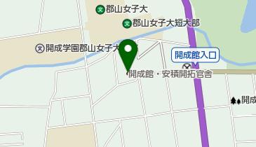 郡山市開成館の地図画像