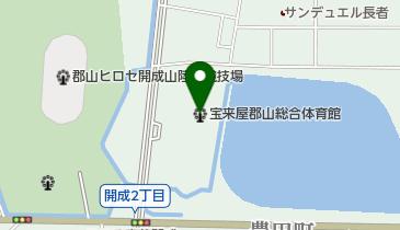 宝来屋郡山総合体育館の地図画像