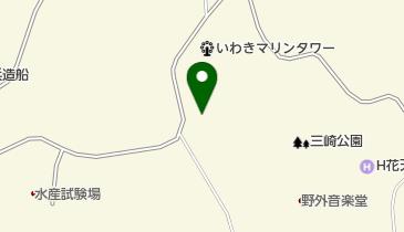 三崎公園の地図画像