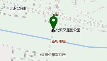 北沢又運動公園の地図画像