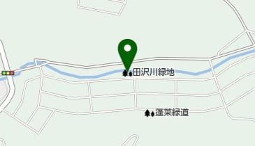田沢川緑地の地図画像