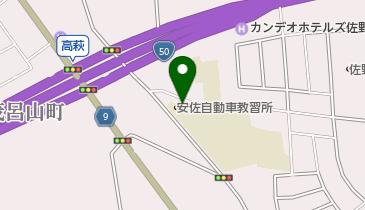 安佐自動車教習所の地図画像