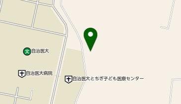 栃木県下野市の幼稚園/保育園