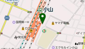 小山駅東口の地図画像