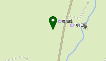 鹿澤館の地図画像