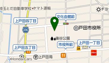 ライブ 戸田