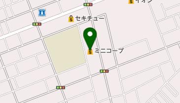 ミニコープ千間台店の地図画像