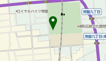 浦和北公園テニスコートの地図画像