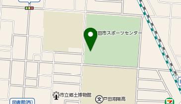 戸田 キャスティング