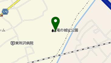 滝の城址公園の地図画像