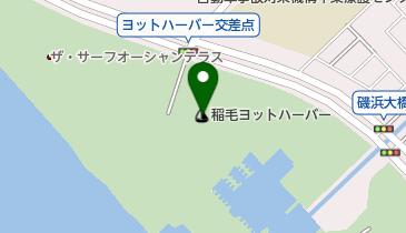 稲毛ヨットハーバーの地図画像