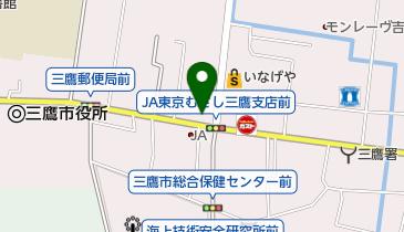 東京都三鷹市の消防署一覧 - NAVITIME