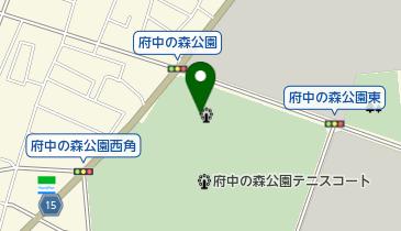府中市美術館の地図画像