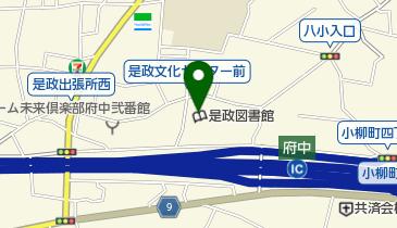 市立是政文化センターの地図画像