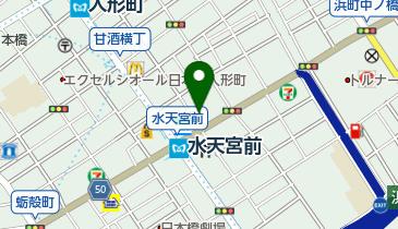 興産信用金庫人形町支店の地図画像