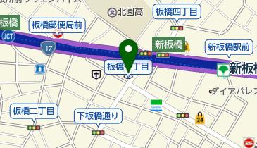 巣鴨信用金庫板橋支店の地図画像