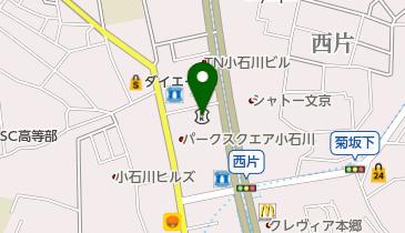 巣鴨信用金庫春日町支店の地図画像