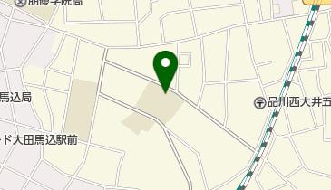 品川区立伊藤小学校の地図画像