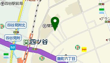 東京都幼稚園一覧