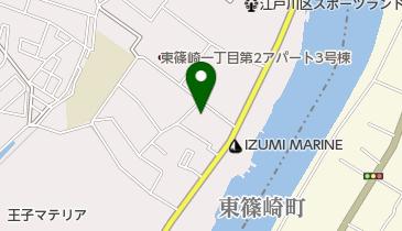 保育園 東 篠崎
