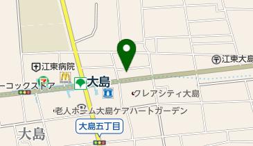 大島 クラブ コナミ スポーツ 東