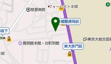 (有)木村書店の地図画像