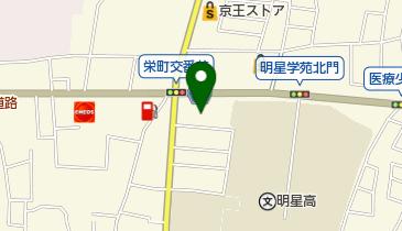 栄町庭球場の地図画像