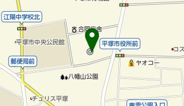 平塚 市 確定 申告