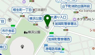 区役所 中 横浜 市