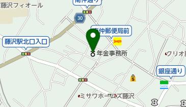 藤沢年金事務所の地図画像