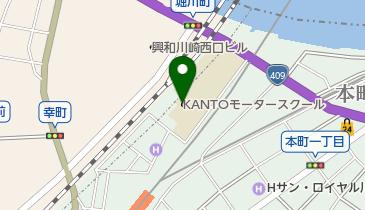モーター スクール 川崎 kanto