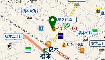 銀だこイオン橋本店の地図画像