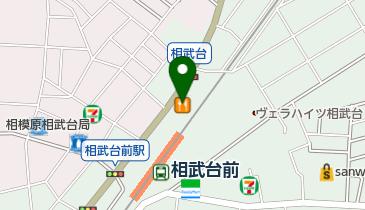 魚屋路相武台店の地図画像