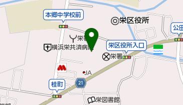 栄 スポーツ センター
