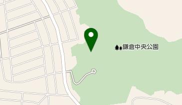 鎌倉中央公園の地図画像