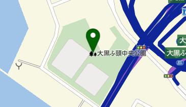 大黒ふ頭中央公園の地図画像