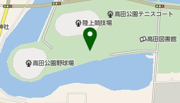 上越市市民交流施設高田城址公園オーレンプラザの地図画像