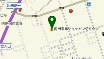 振興 新潟 センター 産業