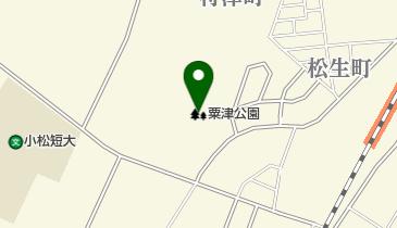 粟津公園の地図画像