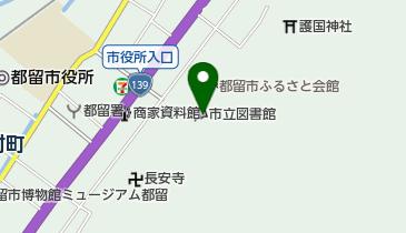 都留市まちづくり交流センターの地図画像